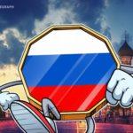 中央銀行デジタル通貨の唯一の欠点は「匿名性の欠如」【ロシア中銀リポート】