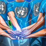 国連、アフガニスタンの都市化計画でブロックチェーン技術を活用へ