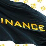 仮想通貨取引所バイナンス、韓国に法定通貨建て取引所を設立か 地元メディアが報道
