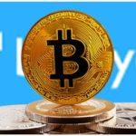 アレでビットコイン購入 仮想通貨取引所bitFlyerがサービス開始へ