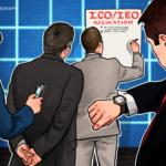 プロジェクトの「実現可能性」審査や詳細な情報開示求める=仮想通貨交換業協会のICO・IEO自主規制規則