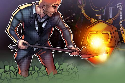 メキシコの仮想通貨取引所ビットソー、リップルやコインベースから出資受ける
