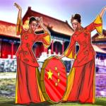 「仮想通貨リブラ崩壊で中国デジタル通貨が新興国牛耳ることに」 RBCアナリストが顧客メモの中で考察