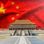 中国、官民でブロックチェーン技術の開発 現在506のプロジェクトが登録