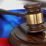 ロシア政府、仮想通貨の没収を認める法律制定へ|2021年末までの実現目指す