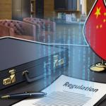 中国・北京の証券監督当局、仮想通貨取引活動に対して警告 「ブロックチェーン推進に伴い、復活の兆し」【ニュース】