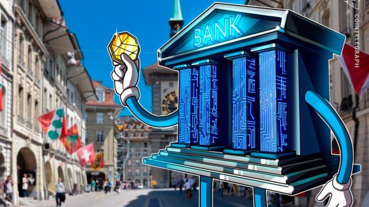 スイス拠点の仮想通貨銀行SEBA、新たに100億円超の資金調達を計画