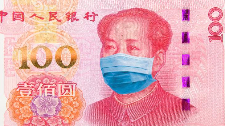 新型コロナで紙幣を殺菌消毒 法定通貨のデジタル化を後押し=中国銀行元会長