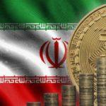 イラン革命防衛隊の司令官、制裁回避のために仮想通貨の利用を要求