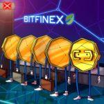 仮想通貨取引所ビットフィネックス、日本円やBTC、ETH対応の46ペアを上場廃止