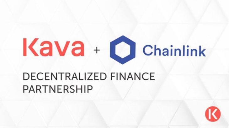 仮想通貨Chainlink、バイナンスIEO銘柄「Kava」と提携