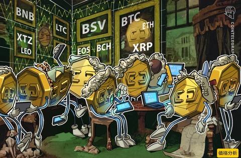 今後の仮想通貨相場はどう動くか? ビットコイン・イーサ・XRP(リップル)・ビットコインキャッシュ・ライトコインのテクニカル分析