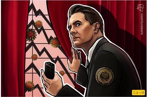 米商品先物取引委員会(CFTC)は3月19日、新型コロナウイルスに関する仮想通貨詐欺について警告した。