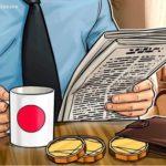 ソラミツ、日本初のデジタル地域通貨の正式運用を開始へ 会津若松市で