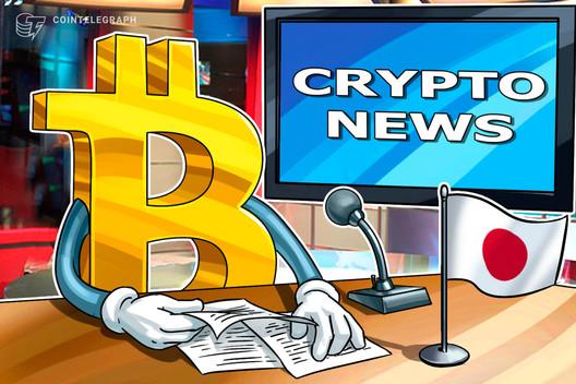 【速報】コイネージが暗号資産交換業者の登録取得