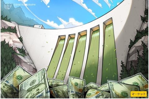 仮想通貨ビットコイン支持者必見 世界の中銀の利下げ一覧表が話題に
