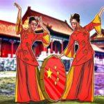中国人民銀行、ブロックチェーンの金融アプリに審査基準策定