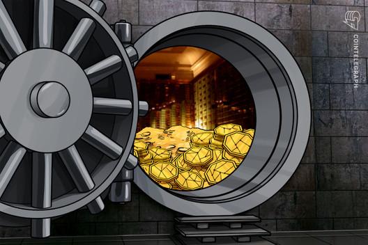 韓国メガバンクの国民銀行、仮想通貨カストディ開始へ|不動産や美術品取引も視野
